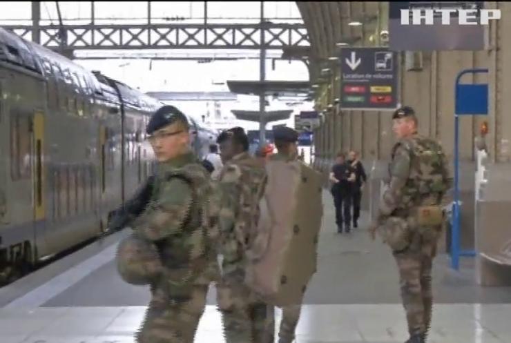 Поліція Франції обшукує фанів Росії на вокзалах