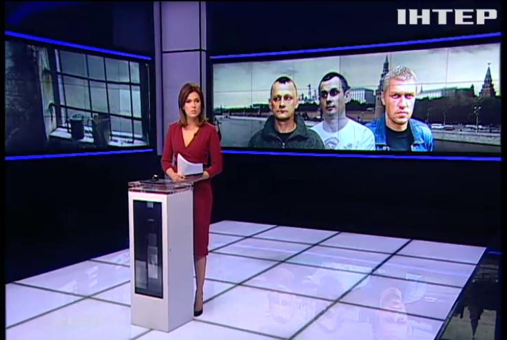 В Минске обсудят освобождение Сенцова, Карпюка и Клыха