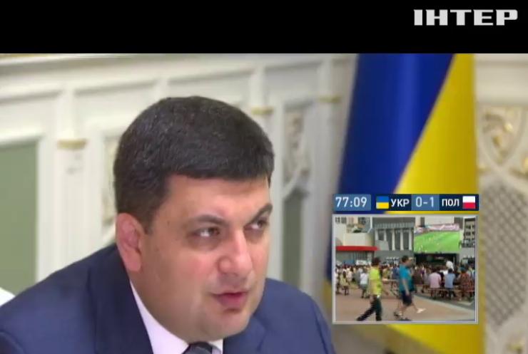 Гройсман поручил проверить качество воды в Украине
