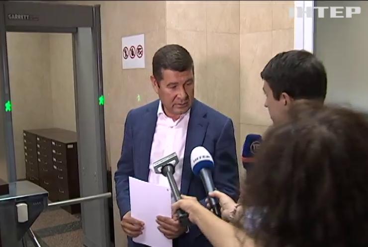 Александр Онищенко подал в суд на Генпрокуратуру и НАБУ