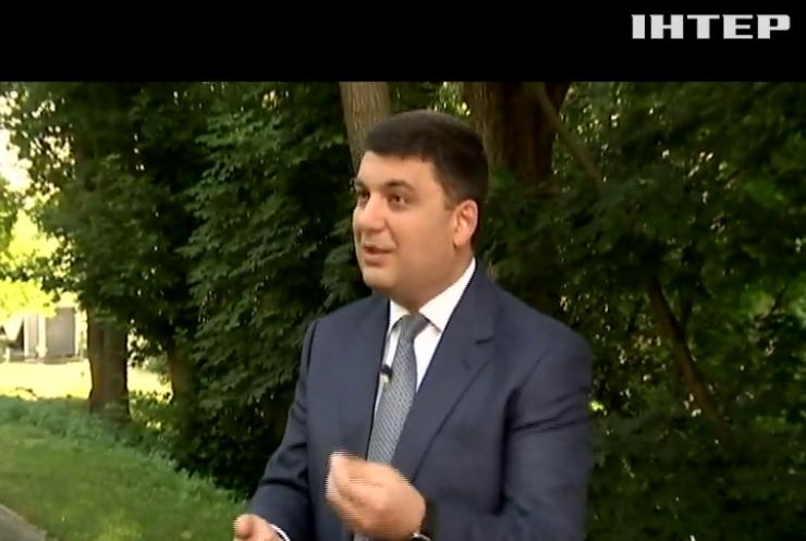 Владимир Гройсман: о громких скандалах, коррупции во власти и арестах чиновников