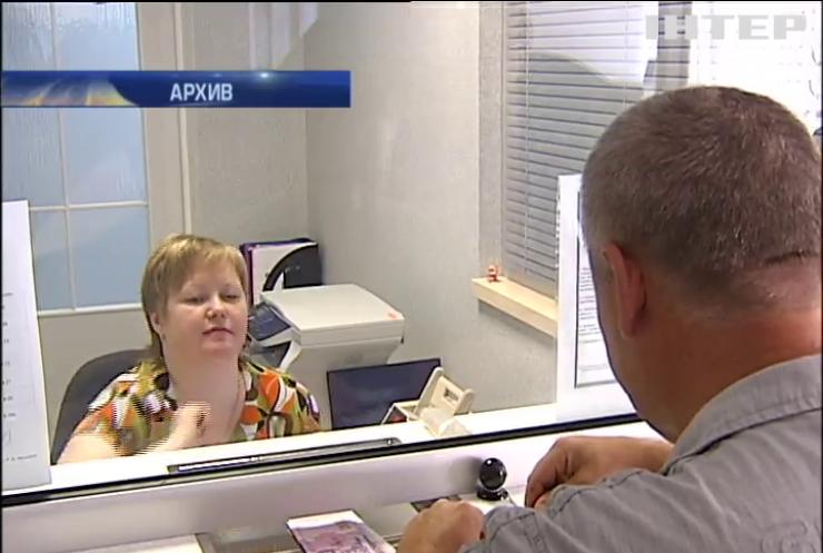 Украинцы задолжали по коммуналке полтриллиона гривен