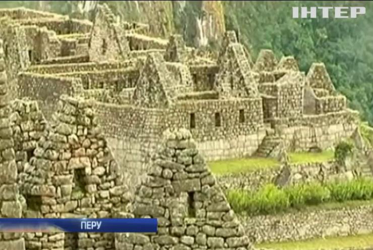 У Мачу-Пікчу знайшли наскельні малюнки імперії Інків