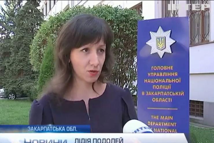 Поліцейських на Закарпатті звільнили за хабар у 100 гривень