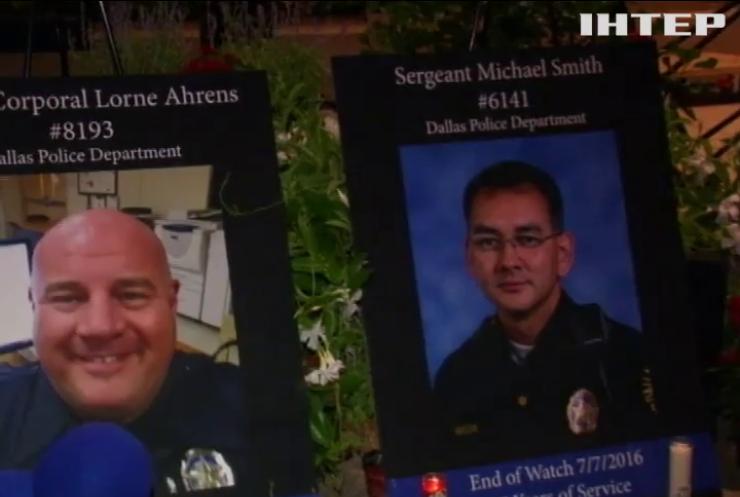 У Далласі вшанували пам'ять загиблих поліцейських