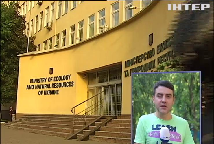 """Директора """"Укрэкоинвестиции"""" обвиняют в растрате киотских денег"""