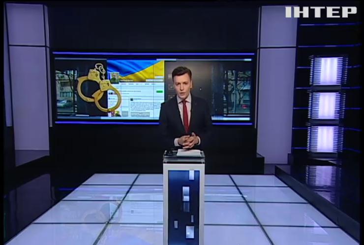 За хищение 800 млн гривен задержали экс-чиновников Нацбанка