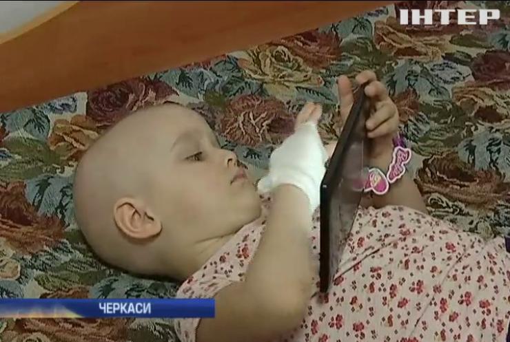 Чотирирічній Уляні необхідна допомога для трансплантації кісткового мозку