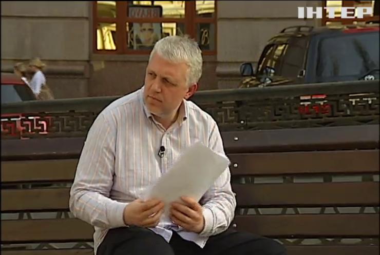 Коллеги в Киеве прощаются с Павлом Шереметом