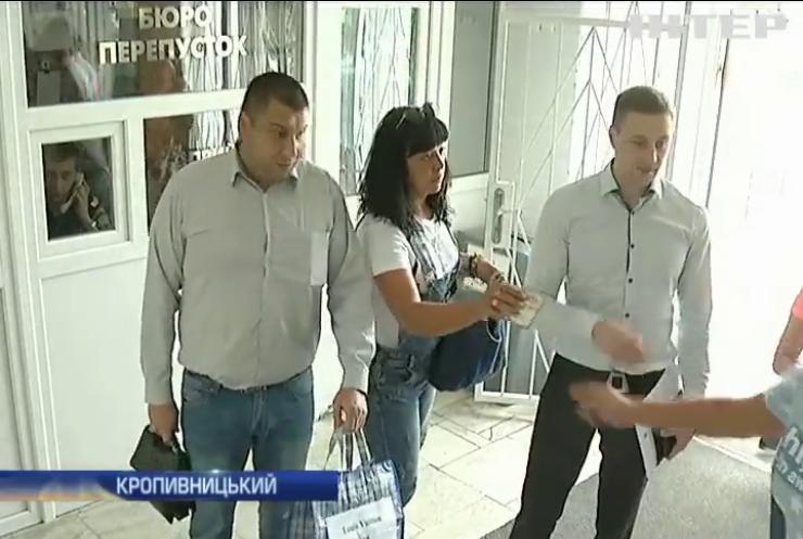 Прокурор з Кропівницького залишилася на роботі після скандалу з хабарем