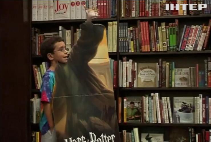 Нову книгу про Гаррі Поттера визнали найбажанішим виданням