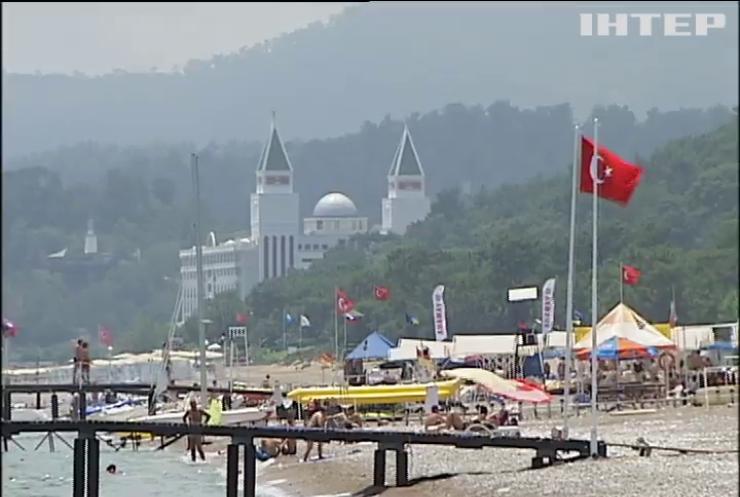 Туреччина переживає найбільше за 20 років падіння туристичного ринку