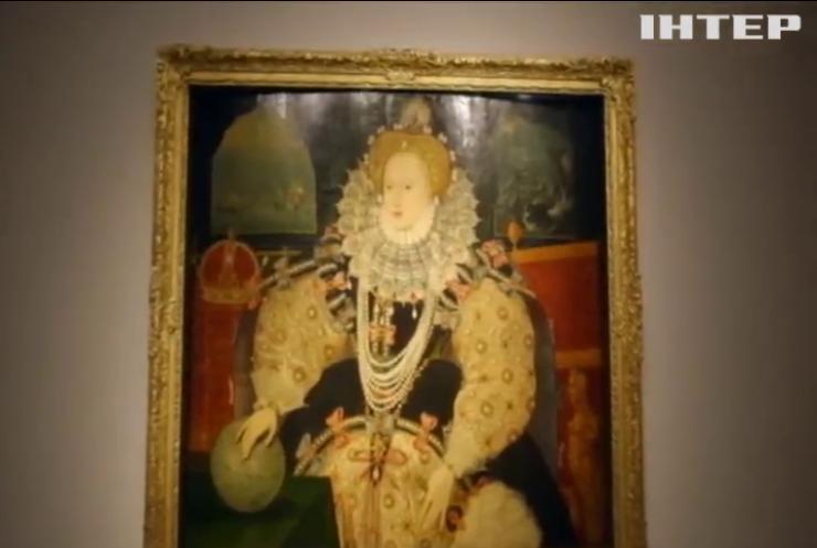 Британія викупила у нащадків пірата портрет Єлизавети Першої