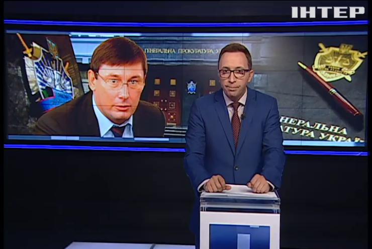 Луценко анонсировал массовые аресты коррупционеров в регионах