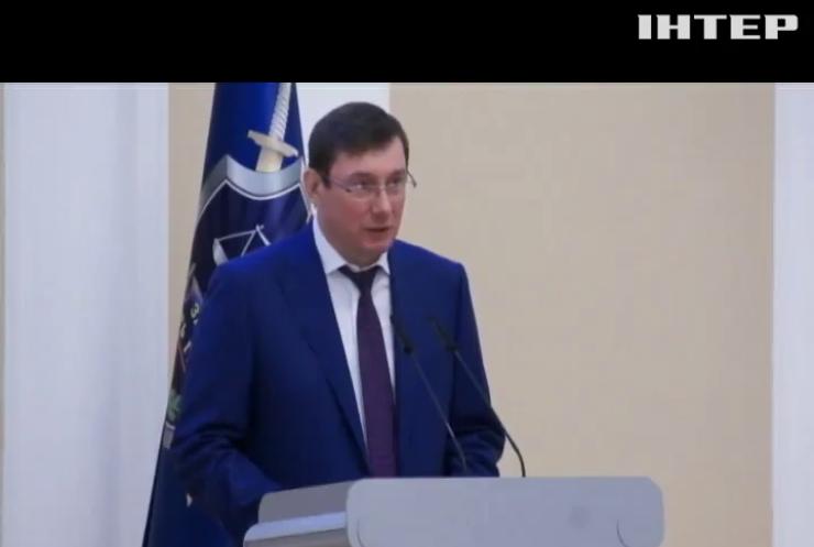 Юрий Луценко озвучил сумму ущерба стране от Курченко и Клименко