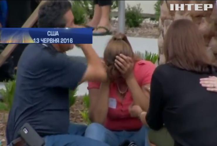 Постраждалих у стрілянині в гей-клубі Орландо лікуватимуть безкоштовно
