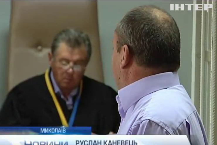 Вбивство у Кривому Озері: суд розгляне апеляцію Миколи Хоменка