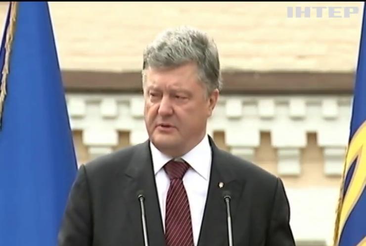 Петро Порошенко підтвердив режим тиші на Донбасі