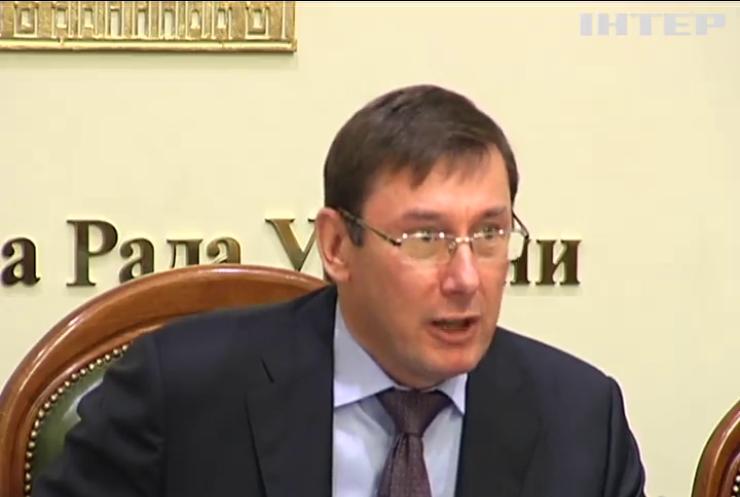 Юрий Луценко приоткрыл занавес тайны Иловайской трагедии
