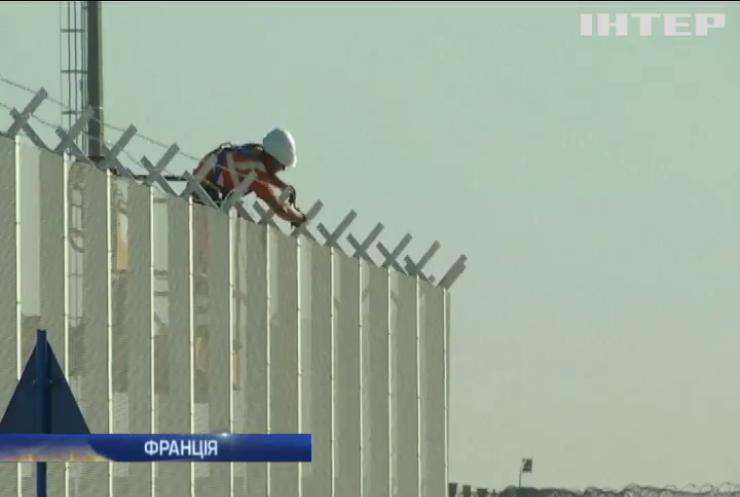Великобританія витратить £2 млн на стіну проти мігрантів