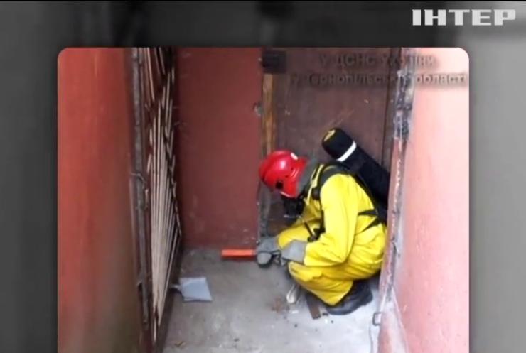 У багатоповерхівці Тернополя виявили 2 кілограми ртуті