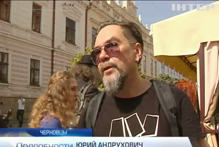 Поэтический фестиваль в Черновцах завершится еврейской музыкой