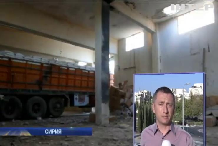 В Сирии возобновились боевые действия