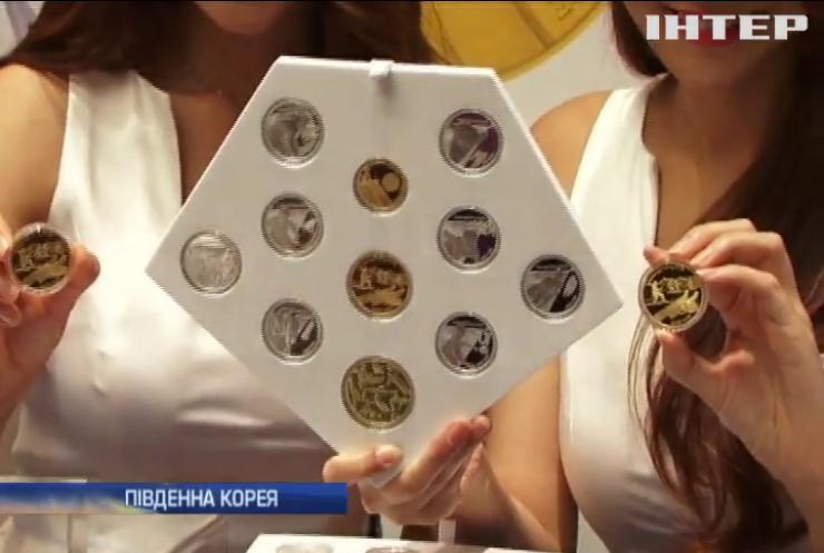 У Південній Кореї виготовили пам'ятні монети до олімпіади 2018