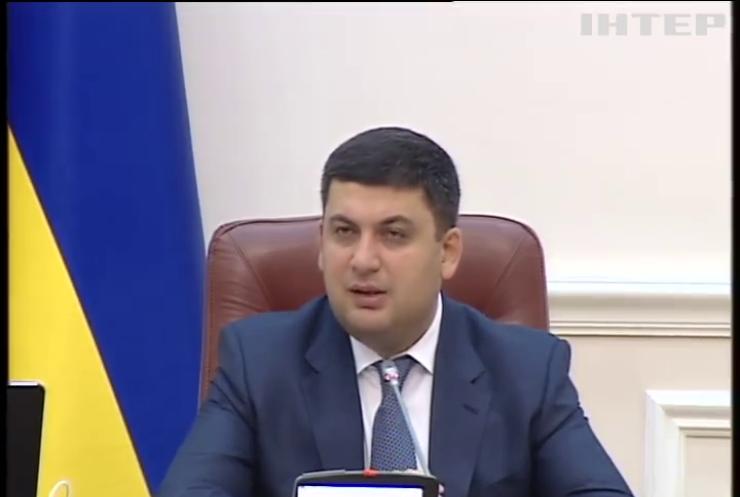 Уряд розблокував фінансування підконтрольних районів Донбасу