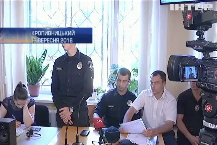 У Кропивницькому виправдали нетверезого суддю, який тікав від поліції