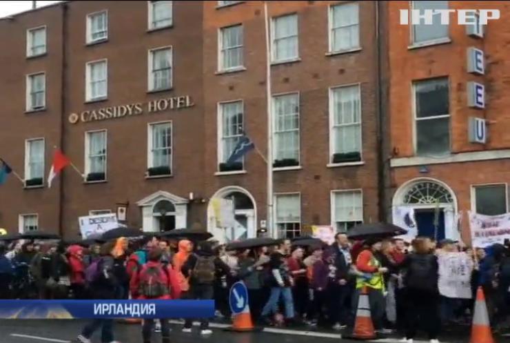 В Ирландии прошли массовые митинги за легализацию абортов