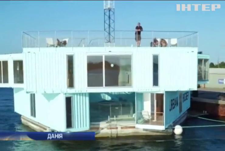 У Данії студенти житимуть у морських контейнерах