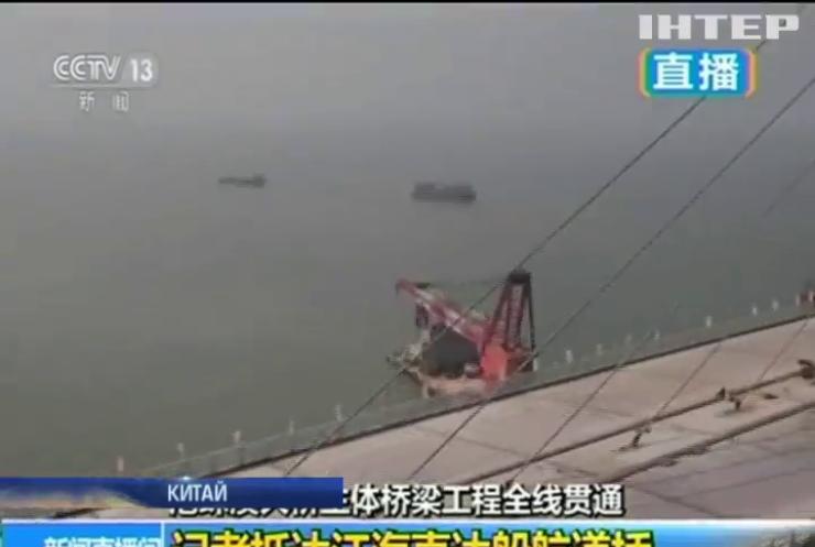 У Китаї побудували основну частину фантастичного мосту