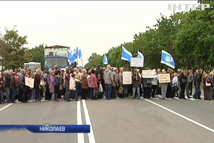 В Николаеве работники завода перекрыли трассу на Одессу
