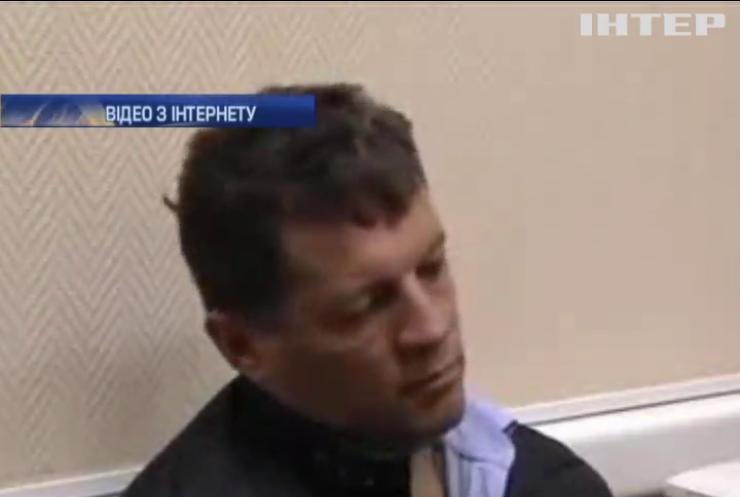 Затримання Сущенка: журналісту не дозволили телефонувати дружині