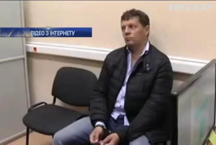 ФСБ звинувачує українського журналіста Сущенка у шпигунстві
