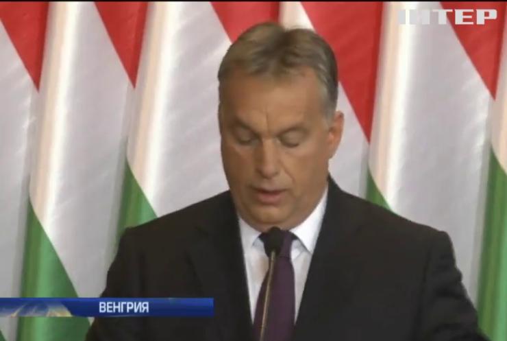 Президент Венгрии хочет запретить прием мигрантов в конституции