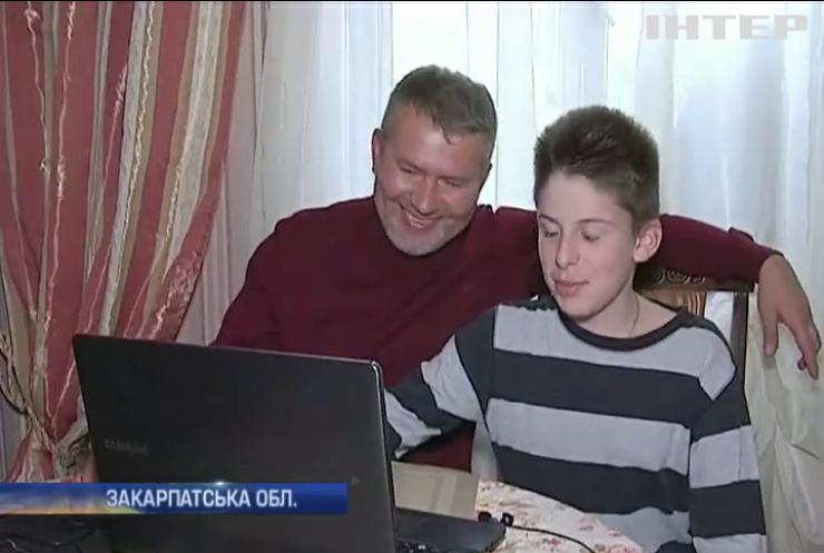 З Мукачевого 12-річний хлопчик доїхав на велосипеді до Берліну