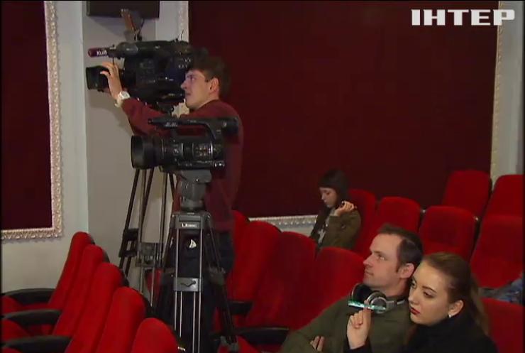 """У Києві через тиждень розпочинається кінофестиваль """"Молодість"""""""