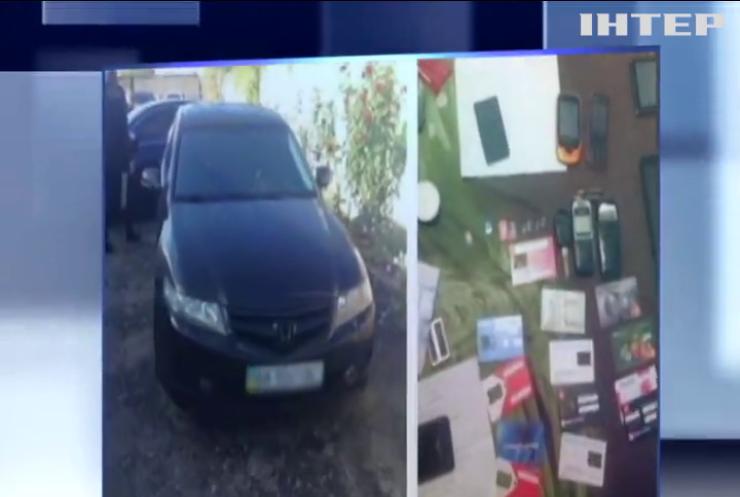 На Кіровоградщині затримали банду крадіїв автомобілів