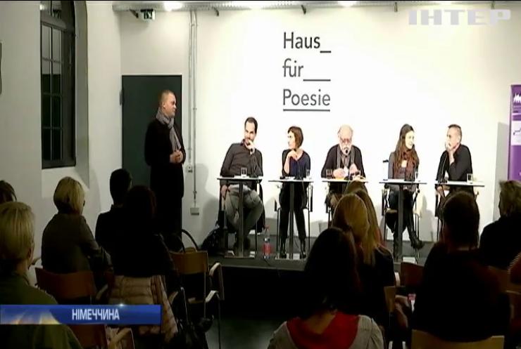 Поетів з України запросили на книжковий ярмарок у Німеччині