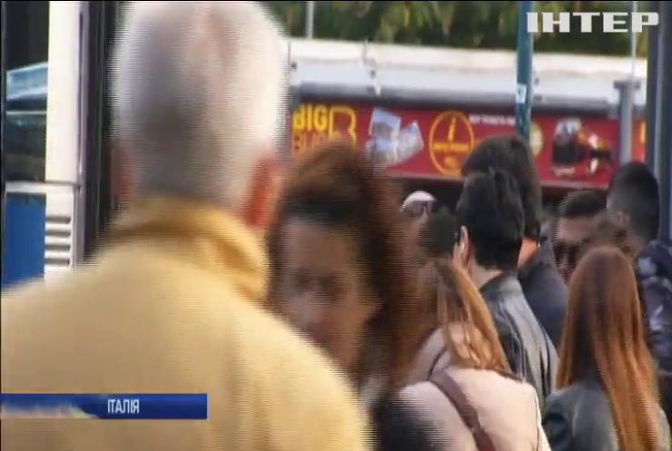 Профспілки Італії оголосили страйк