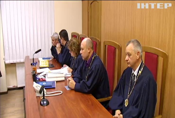 Высший админсуд рассматривает иск против переименования Кировограда
