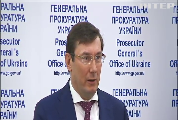Прокуратура до конца года передаст дело Януковича в суд