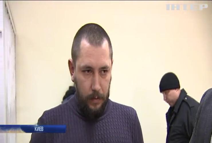 """Экс-главу """"Правого сектора"""" Закарпатья выпустили на поруки депутатов"""