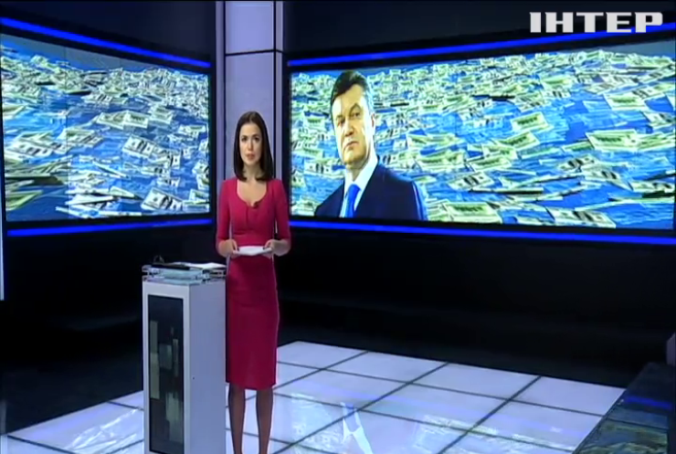 "ГПУ арестовала по ""делам Януковича"" более 3 млрд. гривен"