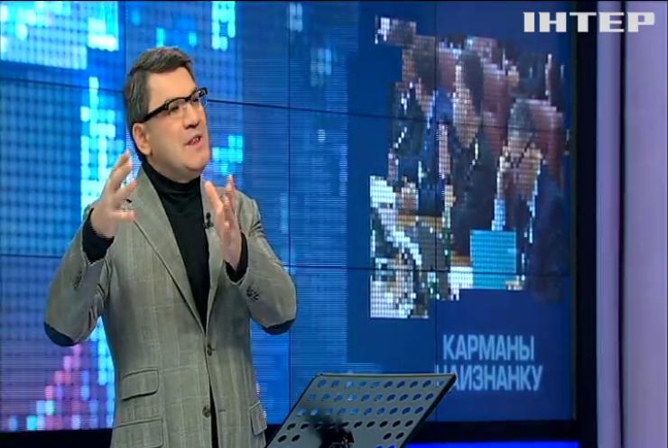 Декларации депутатов унижают украинцев - депутат