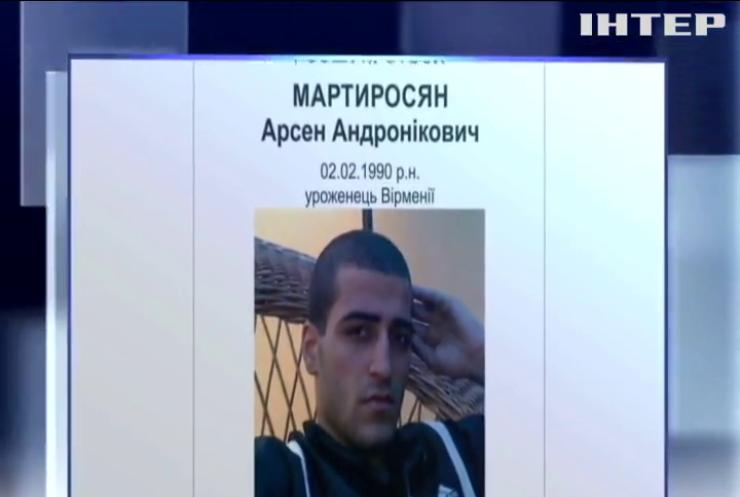 У Кропивницькому Мартиросян стріляв у двох хлопців