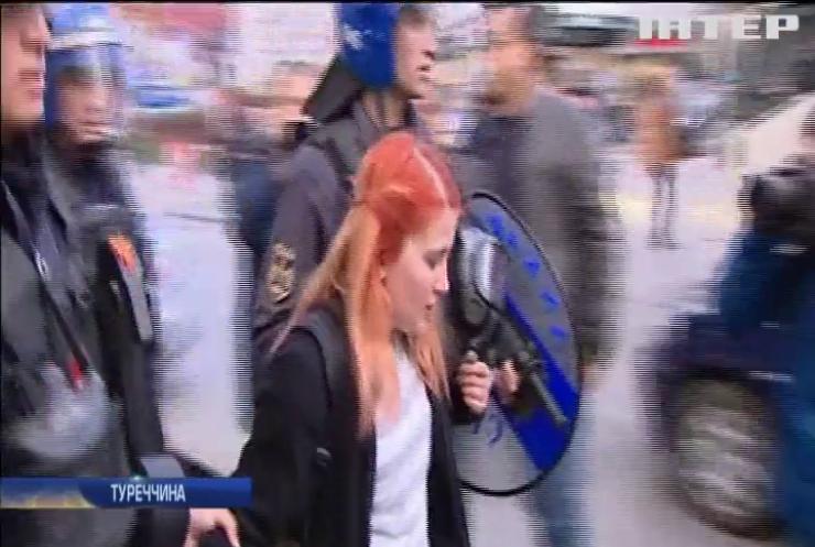 У Туреччині заарештували 15 працівників муніципалітету