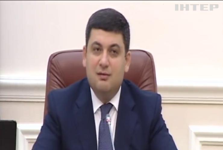 Влада України контролюватиме ціни на ліки